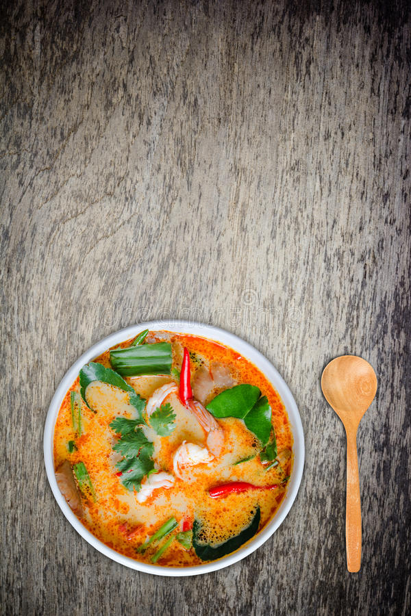 Tom yam kong or Tom yum, Tom yam is a spicy clear soup stock photo