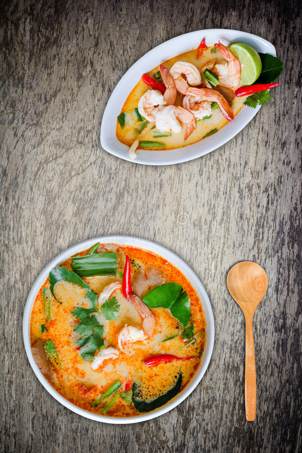 Tom yam kong or Tom yum, Tom yam is a spicy clear soup stock photography