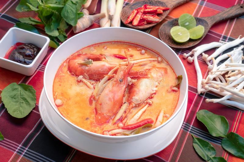 Tom yam kung or Tom yum in a white cup royalty free stock photo