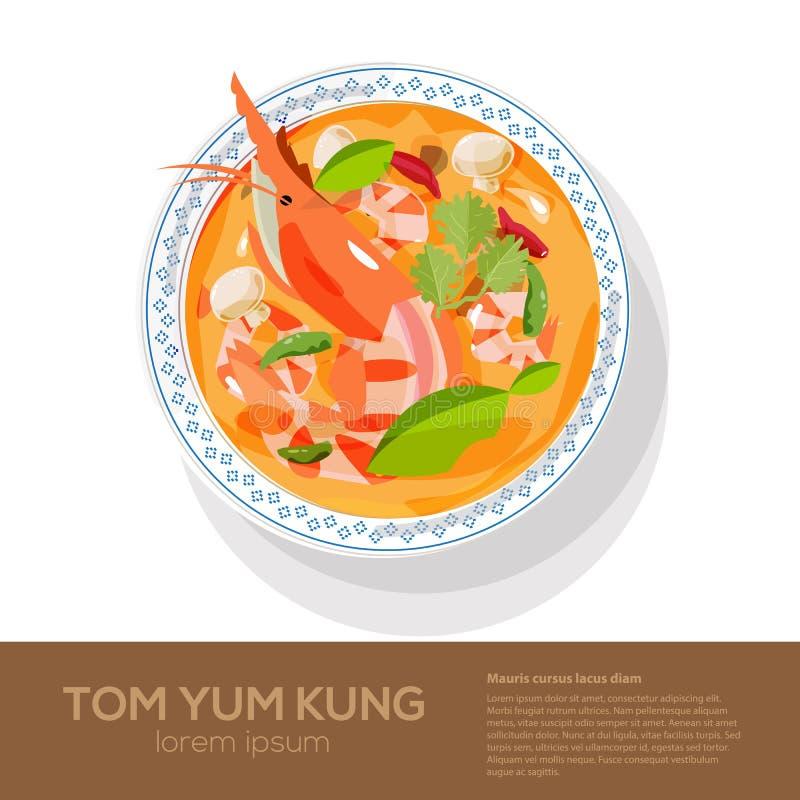 Tom Yum Kung överst sikt - vektor illustrationer