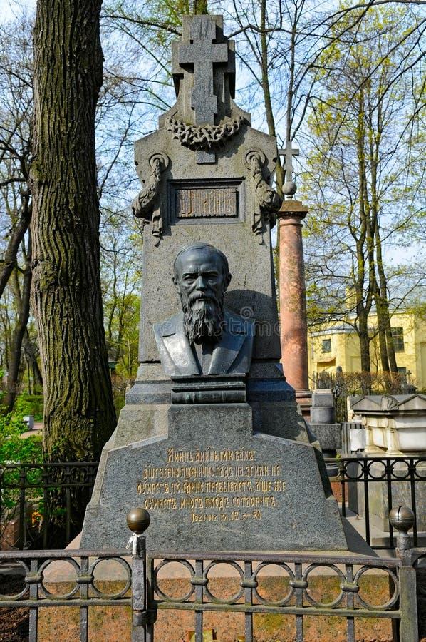 Tomb of Dostoevsky stock image