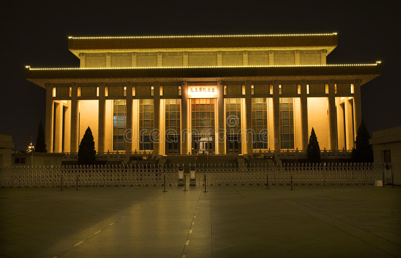 Download Tomb Of Mao Zedong Royalty Free Stock Photo - Image: 6532725