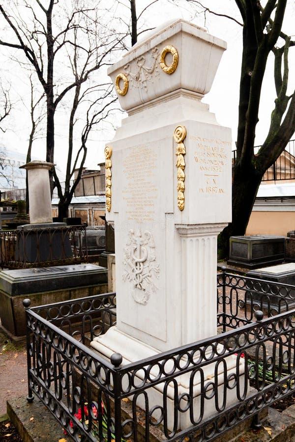 Tomb of Mikhail Lomonosov. Tomb Russian polymath, scientist and writer of Mikhail Vasilyevich Lomonosov (1711-1765), Lazarevsky cemetery at the Alexander Nevsky stock photo