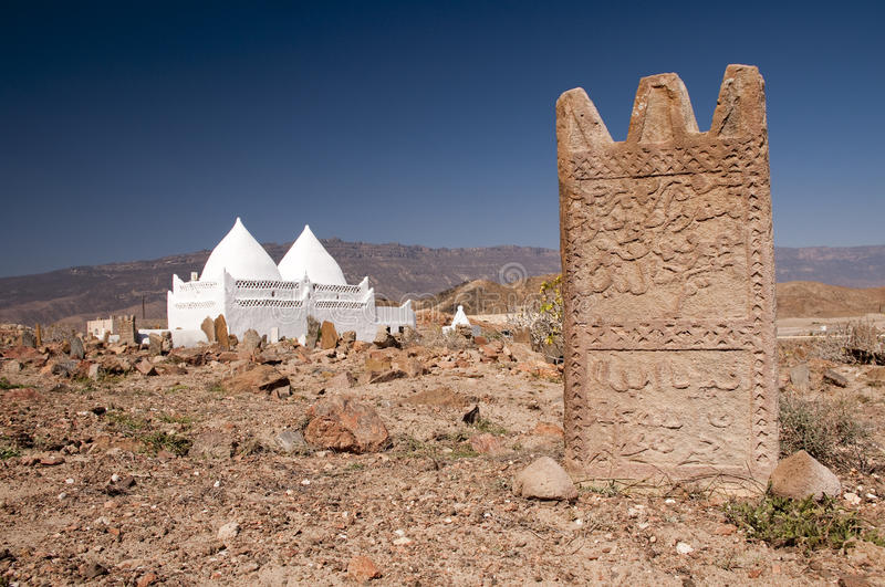 Download Tomb of prophet Bin Ali stock photo. Image of east, cemetery - 13900926