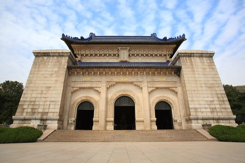 Tomb of Sun Zhong royalty free stock photography