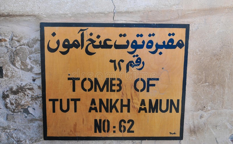 Tomb of Tut Ankh Amun, Valley of the Kings, Egypt. Sign indicating the Tomb of Tut Ankh Amun, Valley of the Kings, Egypt stock images