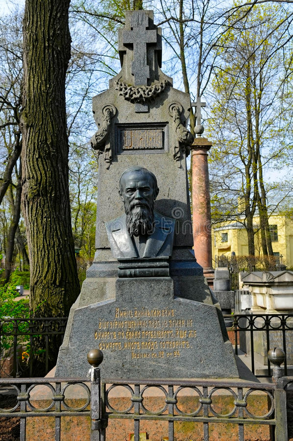 Tomba di Dostoevsky immagine stock