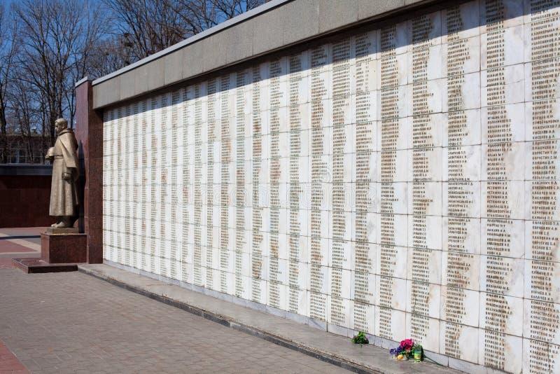 Tombe de masse pour les soldats dans Lipetsk images libres de droits