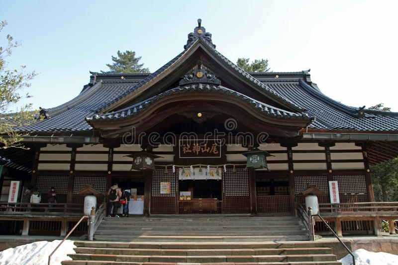 Tombeau d'Oyama image libre de droits