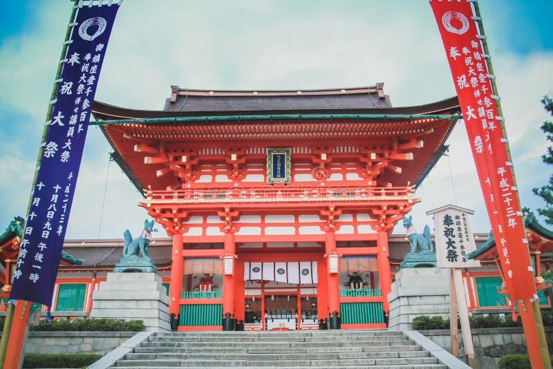 Tombeau de Fushimi Inari Taisha à Kyoto photo libre de droits