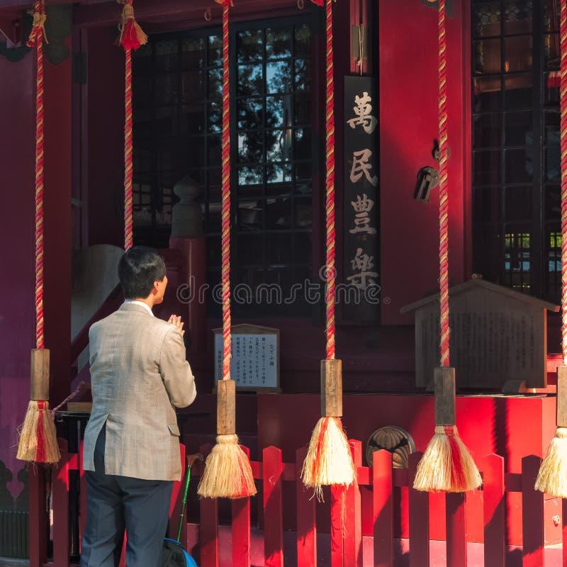 Tombeau de Hakone image libre de droits