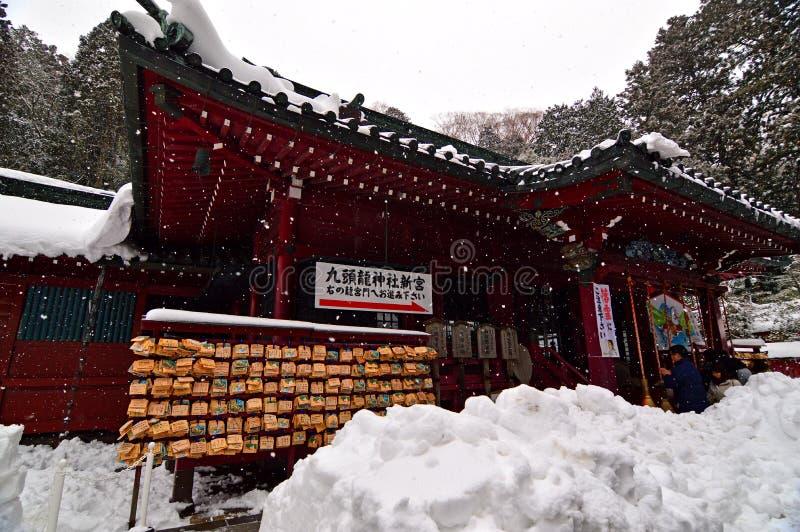 Tombeau de Hakone images stock