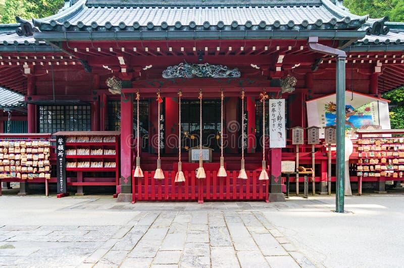 Tombeau de Hakone Shinto sur les rivages du lac Ashi photos libres de droits