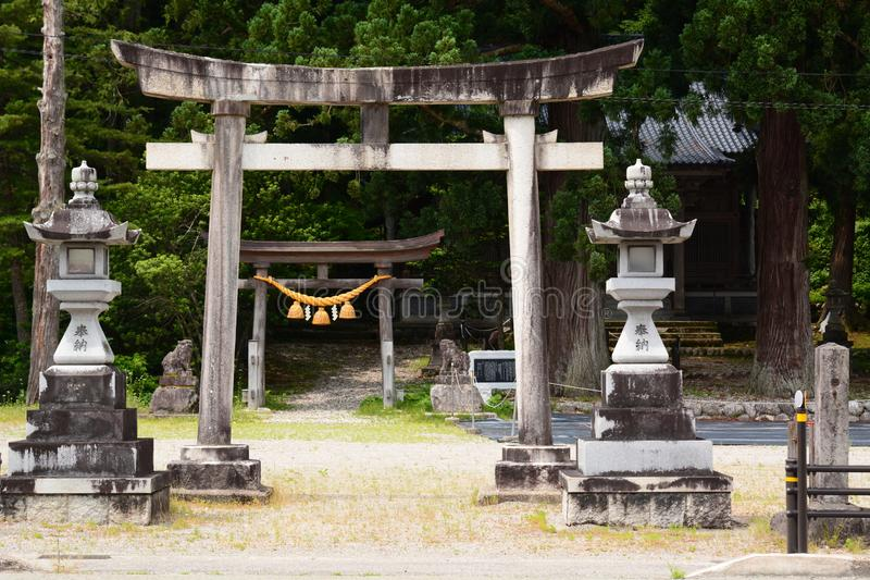Tombeau de Hotogayahachiman Shirakawa-allez Pr?fecture de Gifu Chubu japan image stock