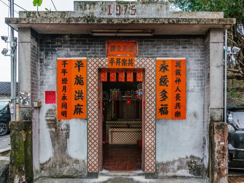 Tombeau de Taoist en voisinage de Wing Ping Tsuen, Hong Kong China images stock