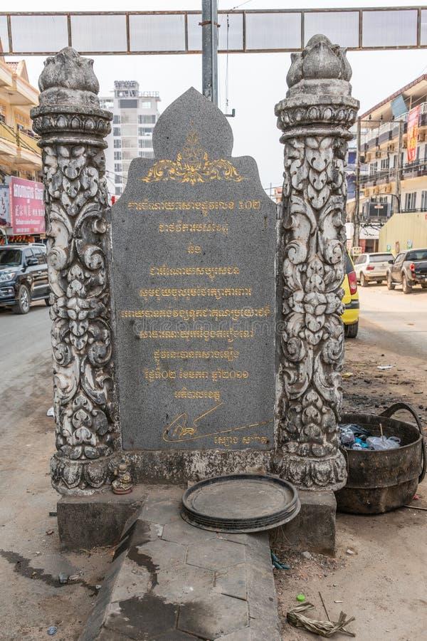 Tombeau religieux bouddhiste près de plage d'Ochheuteal dans Sihanoukville Cambodge photo libre de droits