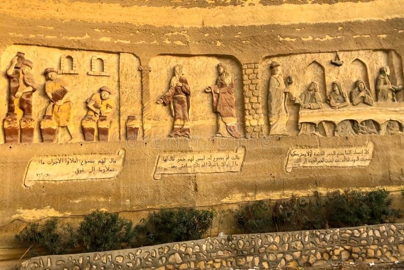 Tombeaux chrétiens en Egypte Bas-reliefs de l'histoire biblique photographie stock libre de droits