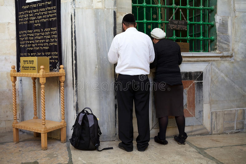 The tombs of Patriarchs and Matriarchs Hebron stock images