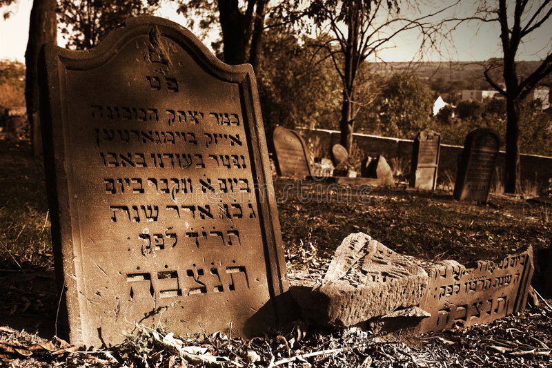 Tombstone. The old tombstone in Jewish cemetery stock images