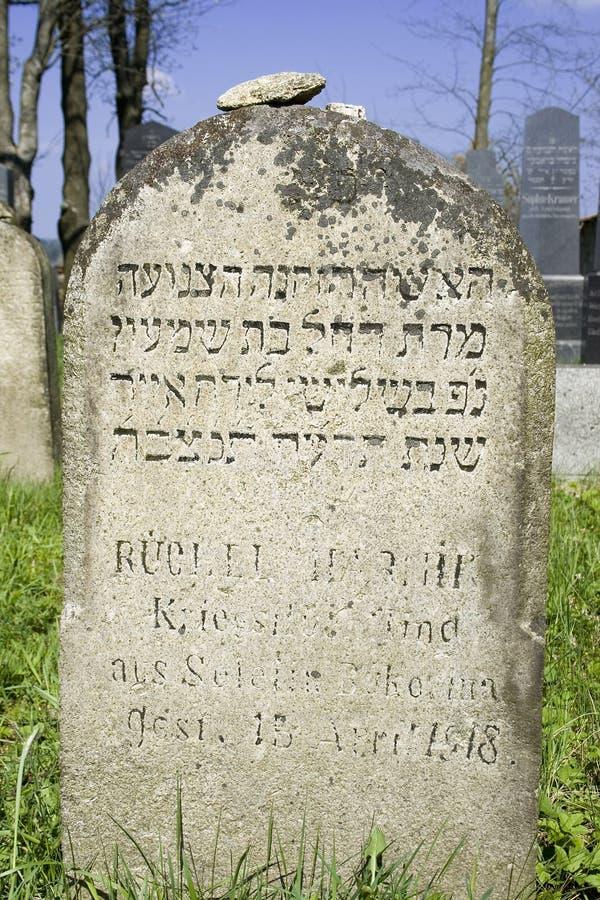tombstone стоковое фото rf