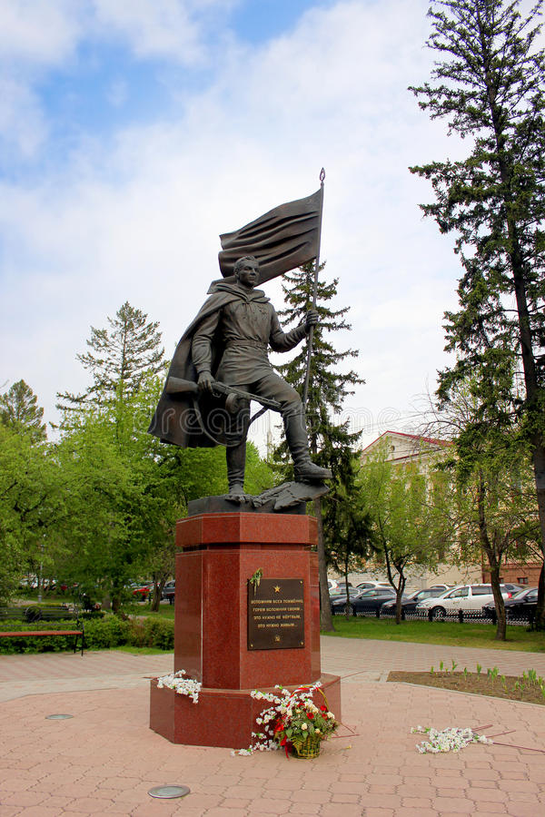 Tomsk. military monument stock photo