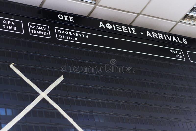 Tomt schemabräde på järnvägsstationen i Aten arkivfoto