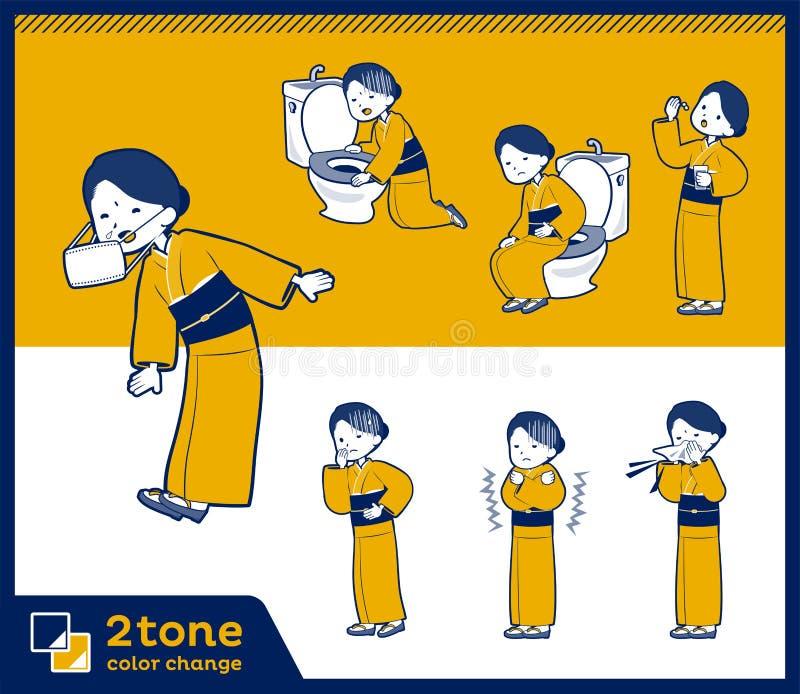 2tone żółty ocher kimonowy women_set 09 typ ilustracja wektor