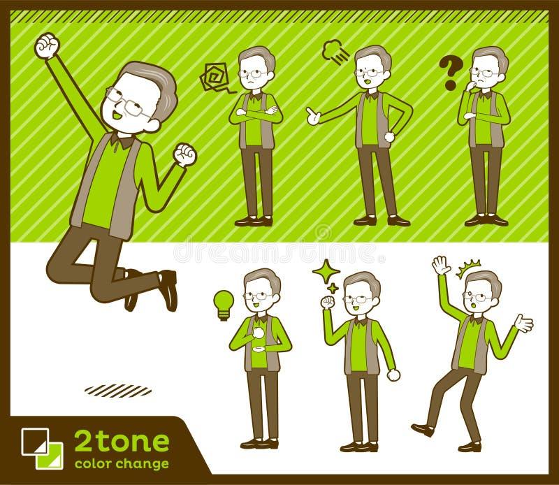 2tone тип grandfather_set 01 жилета иллюстрация вектора