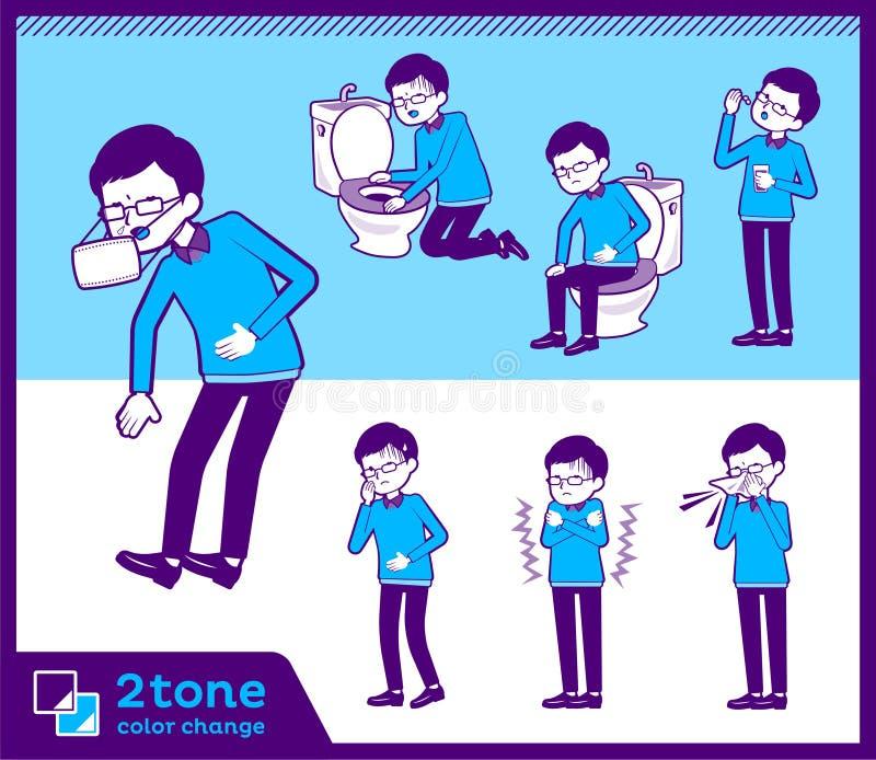 2tone tata jest ubranym glasses_set 09 typ ilustracji