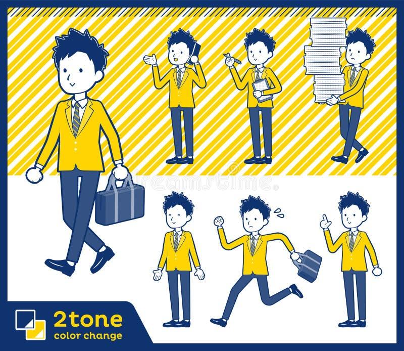 2tone type écolier Brown Blazer_set 02 illustration libre de droits