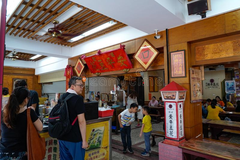 Tongji Anping Bean Jelly (Douhua) Ristorante famoso del budino del tofu a Tainan, Taiwan fotografie stock libere da diritti