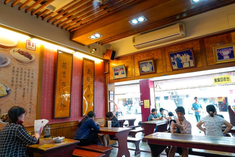 Tongji Anping Bean Jelly (Douhua) Ristorante famoso del budino del tofu a Tainan, Taiwan fotografia stock libera da diritti