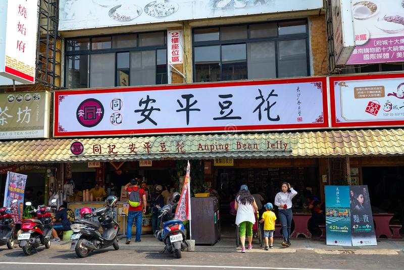 Tongji Anping Bean Jelly (Douhua) Ristorante famoso del budino del tofu a Tainan, Taiwan immagine stock libera da diritti