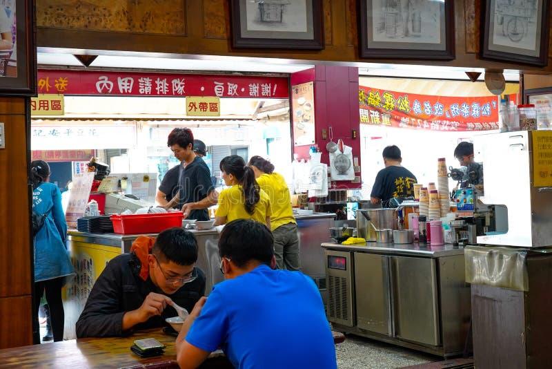 Tongji Anping Bean Jelly (Douhua) Ristorante famoso del budino del tofu a Tainan, Taiwan fotografia stock