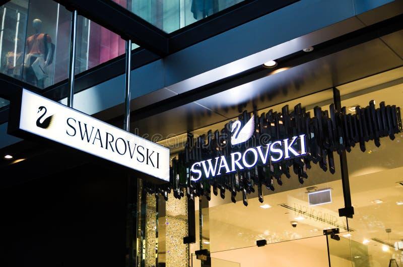 Toont de Swarovski die Oostenrijkse producent van kristalopslag, het beeld het embleem van het, in Sydney CBD wordt gevestigd royalty-vrije stock fotografie