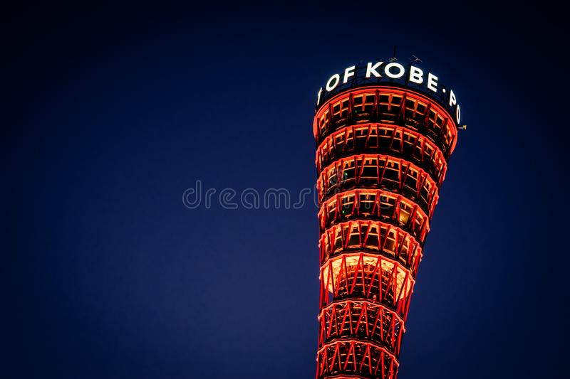 Top of Kobe Port Tower lighten up at night for Japan Kansai travel concept. The Top of Kobe Port Tower lighten up at night for Japan Kansai travel concept royalty free stock image