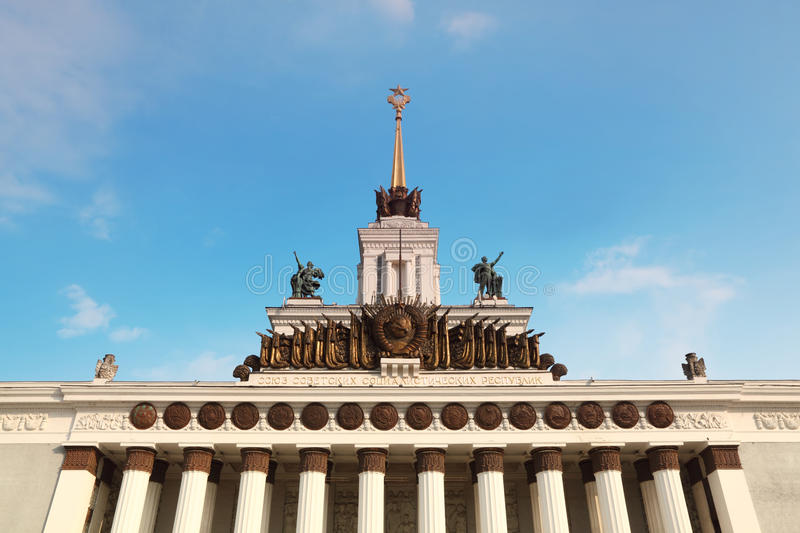 Top of main exhibition hall royalty free stock photo