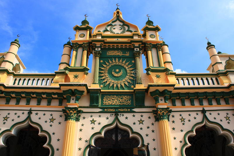 Top of a Mosque. A very beautiful mosque located at Dunlop Street, Singapore royalty free stock image