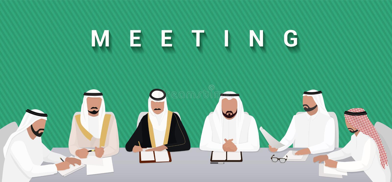 top Vergadering van Arabische Staatshoofden royalty-vrije illustratie