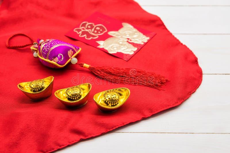 arranged decoration 2018 Chinese new year royalty free stock photo