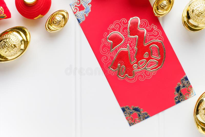 Top view Chinese New year red envelope packet ang pow with gol royalty free stock photo