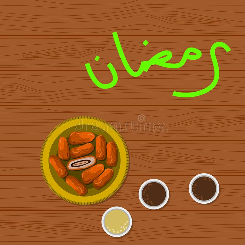 Top View Iftar Party Poster Template vector illustration