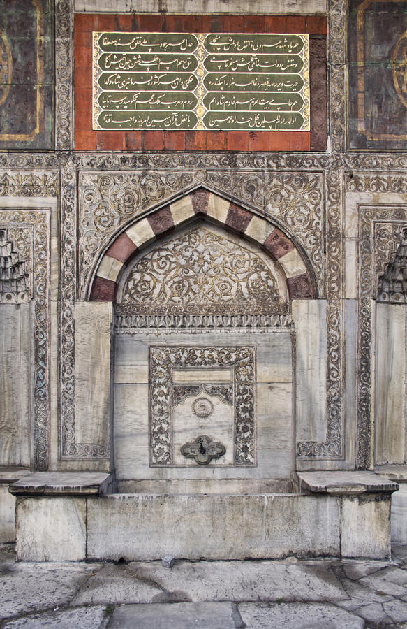 Topkapi宫殿喷泉 免版税库存图片