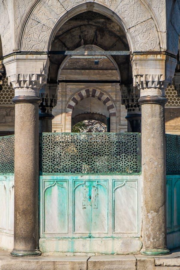 Topkapi pałac, Istanbuł obrazy stock