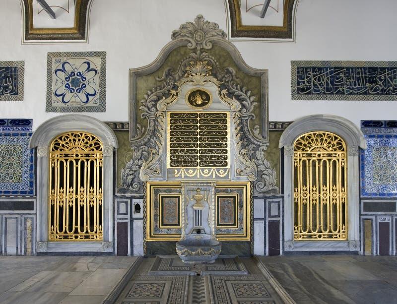 Topkapi Palast-Innenraum lizenzfreie stockfotografie