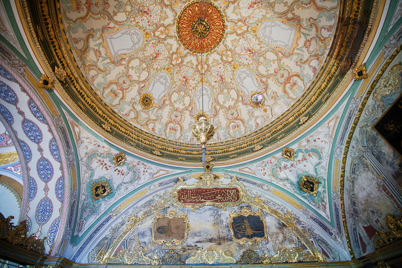 Topkapi Palast Istanbul stockfoto