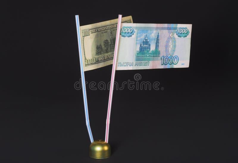 Download Toppmöte arkivfoto. Bild av bankirer, rouble, betala, shopping - 975916