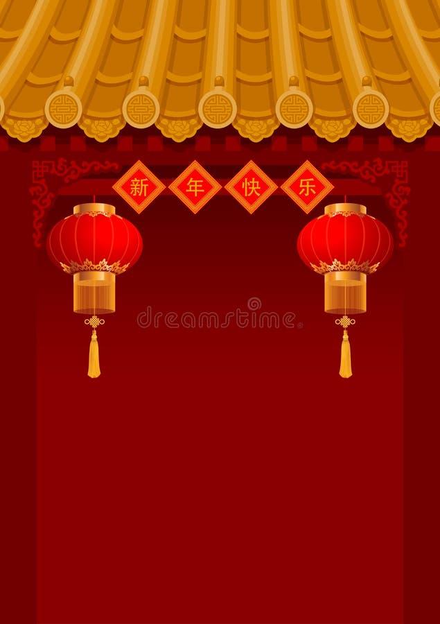 Tor in der chinesischen Art vektor abbildung