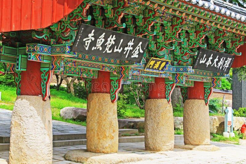 Tor Koreas Busan Beomeosa Jogyemum lizenzfreie stockbilder