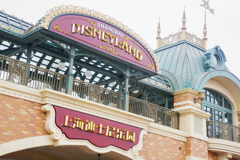 Tor Shanghais Disneyland stockfotografie